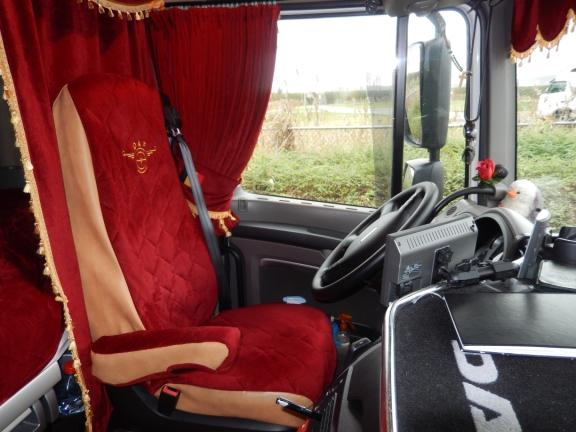 daf 106 chair cover